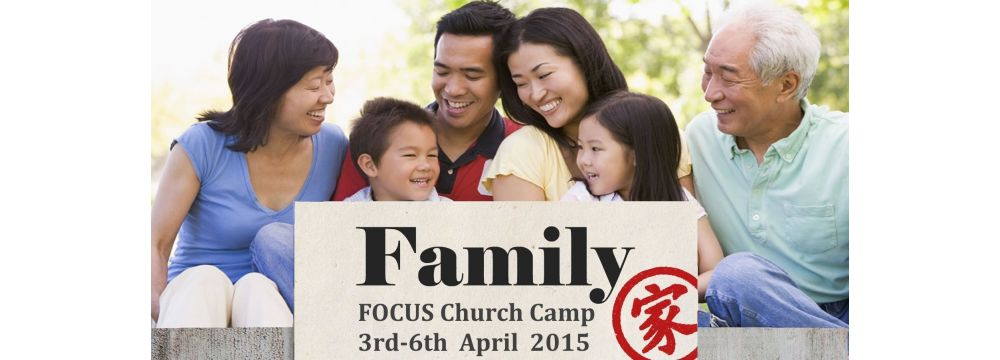 FOCUSChurchCamp15F